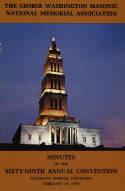 1979 - Minutes of the Sixty-ninth Annual Convention of the George Washington Masonic National Memorial Association